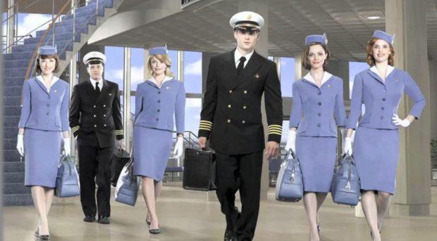 air travel uniforms