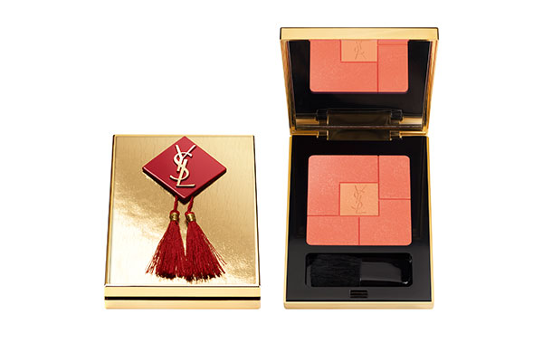 YSL Chinese New Year Collector palette