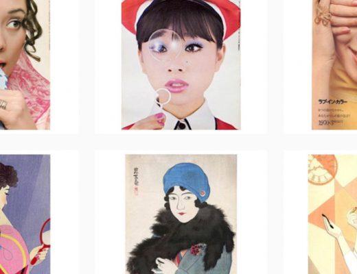 shiseido art