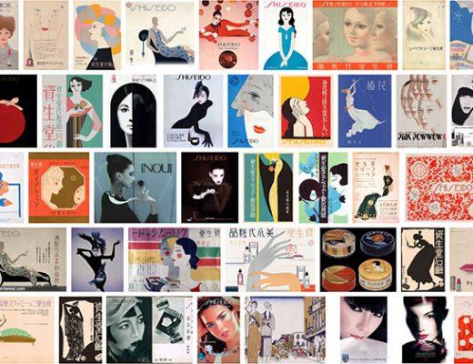 shiseido vintage ads