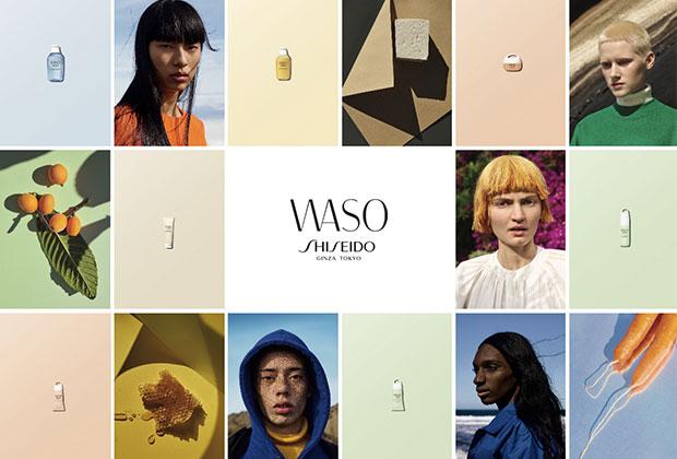 shiseido waso skincare