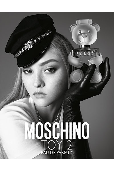 Moschino Toy2 fragrance ad