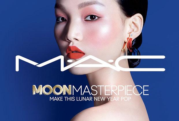 MAC Moon Masterpiece